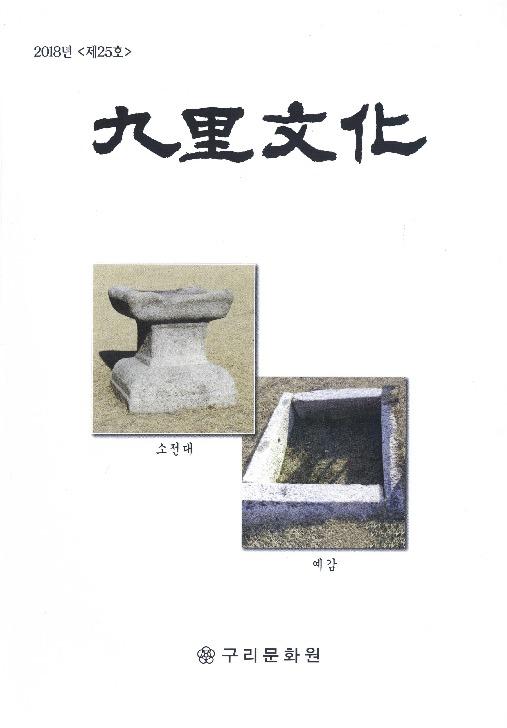 DC20200164.pdf