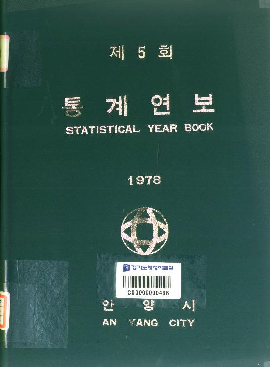 http://text.library.kr/dc0020/dc00202409/dc00202409.pdf