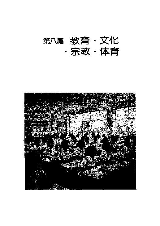 http://archivelab.co.kr/kmemory/GM00020523.pdf