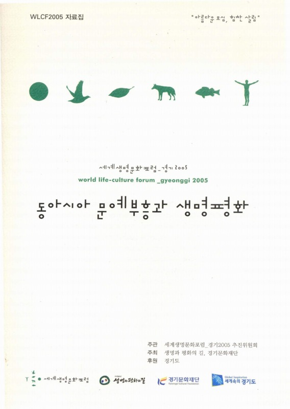 http://text.library.kr/dc0010/dc00100060/dc00100060.pdf