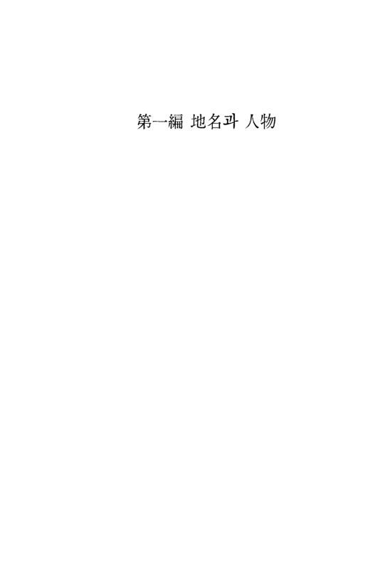 GM00023120.pdf