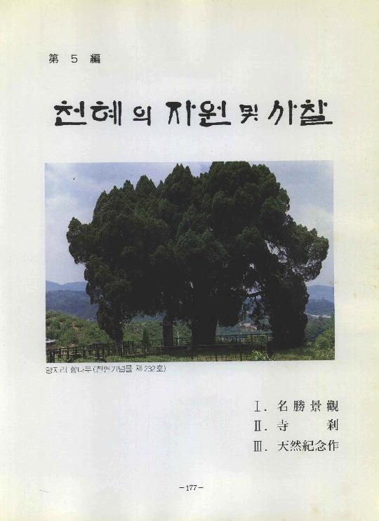 http://archivelab.co.kr/kmemory/GM00020380.pdf