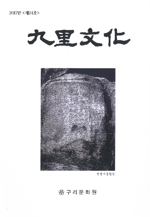 DC20200163.pdf