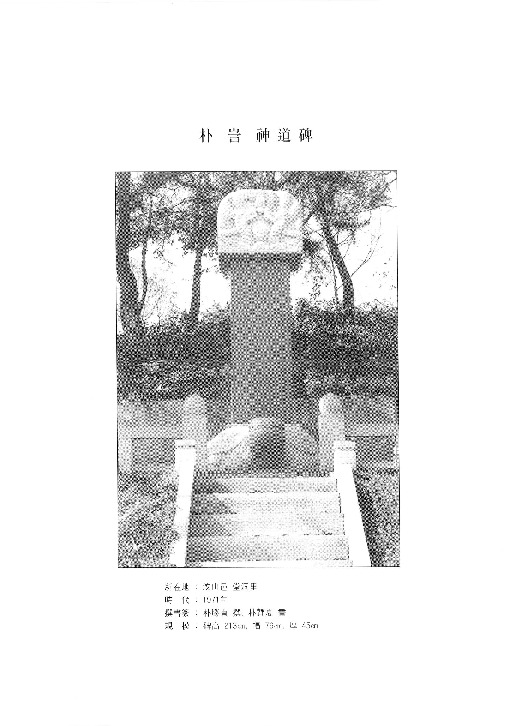 http://archivelab.co.kr/kmemory/GM00021415.pdf