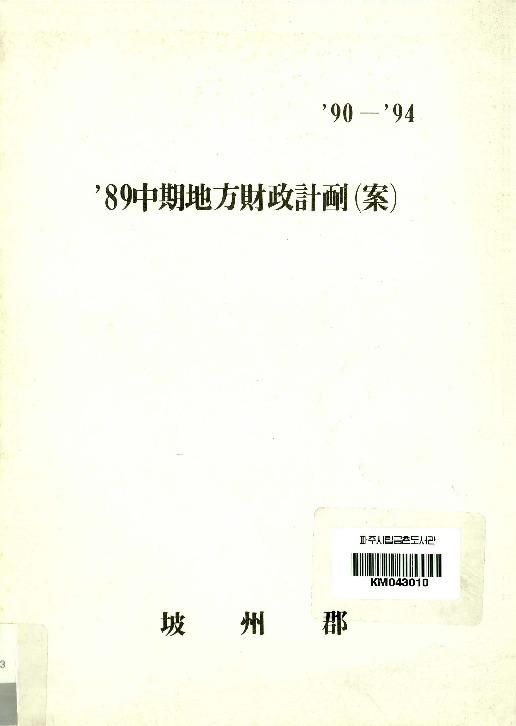 http://text.library.kr/dc0020/dc00201375/dc00201375.pdf