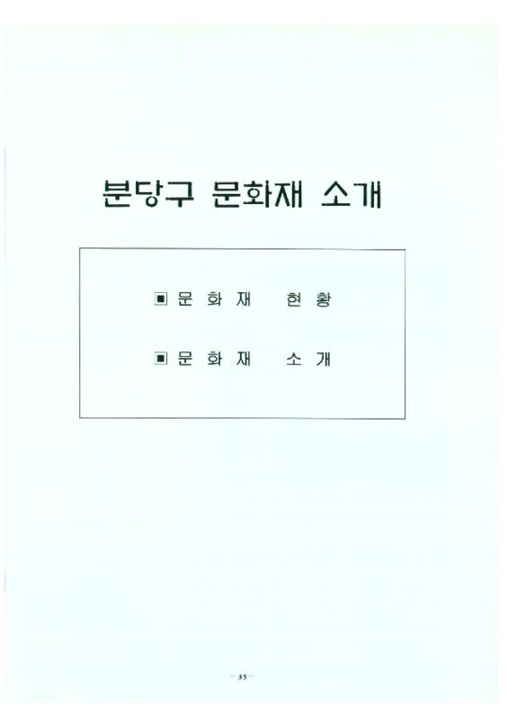http://archivelab.co.kr/kmemory/GM00022519.pdf