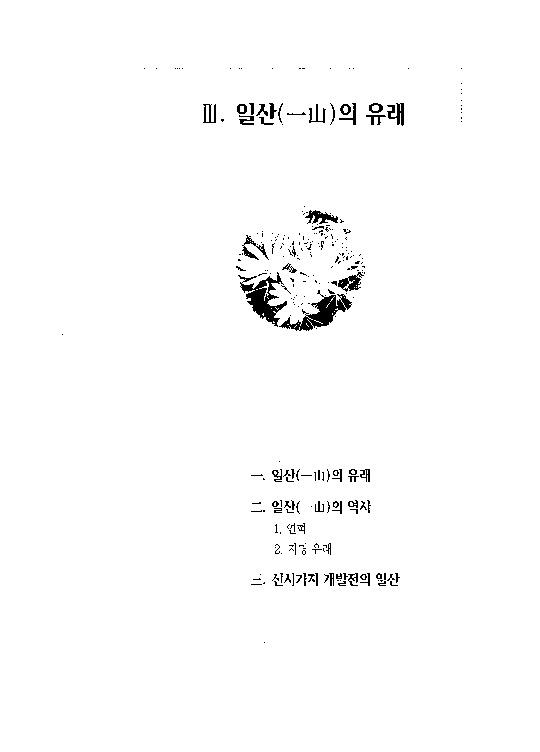 http://archivelab.co.kr/kmemory/GM00025001.pdf