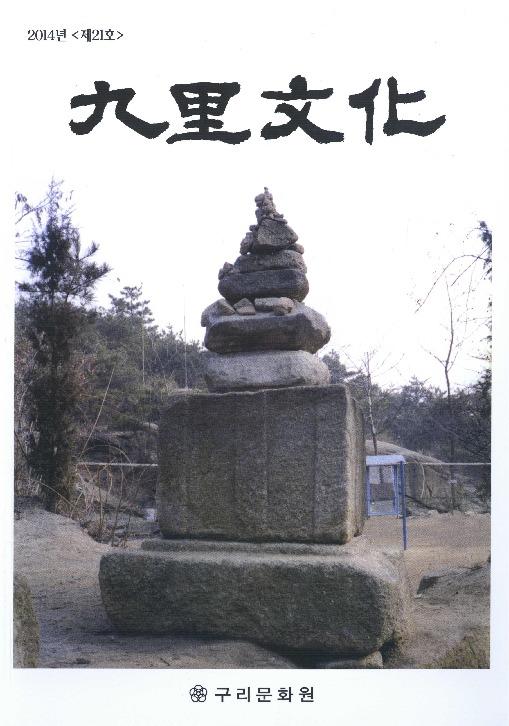 DC20200160.pdf