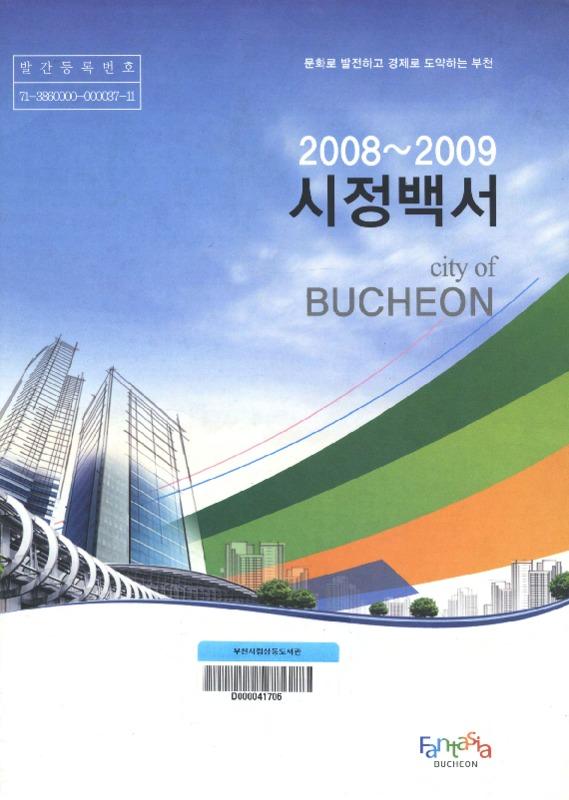 DC20180267.pdf