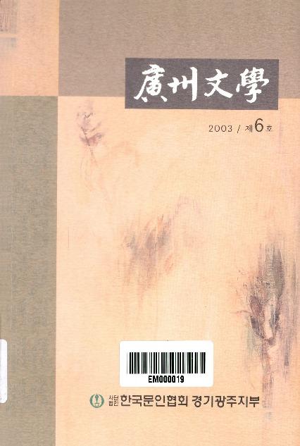 http://text.library.kr/dc0020/dc00200788/dc00200788.pdf