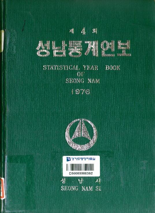 http://text.library.kr/dc0020/dc00202301/dc00202301.pdf