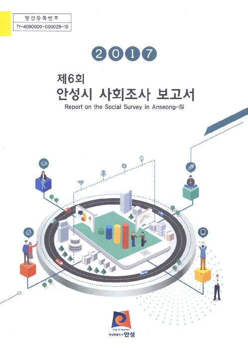DC20180301.pdf