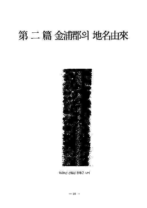 http://archivelab.co.kr/kmemory/GM00021106.pdf