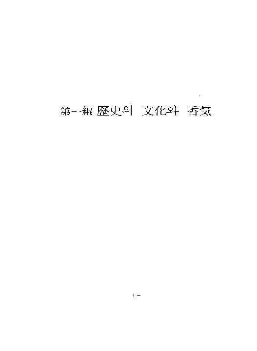http://archivelab.co.kr/kmemory/GM00020465.pdf