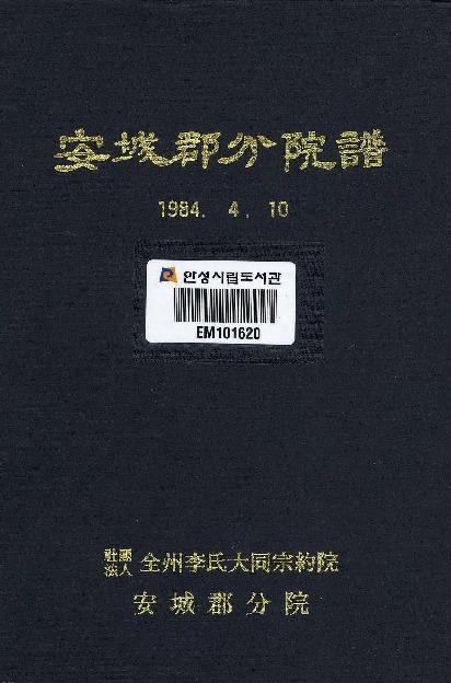http://text.library.kr/dc0030/dc00320259/dc00320259.pdf
