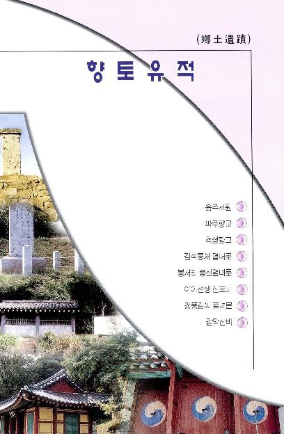 http://archivelab.co.kr/kmemory/GM00021370.pdf
