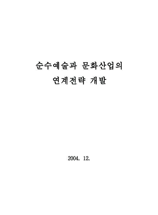 DC20180423.pdf