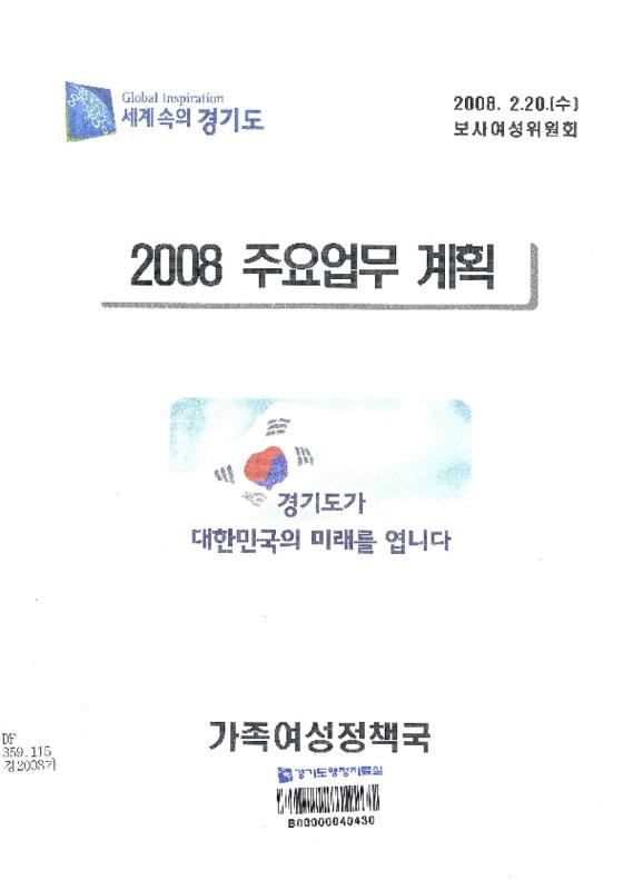 http://text.library.kr/dc0030/dc00310325/dc00310325.pdf