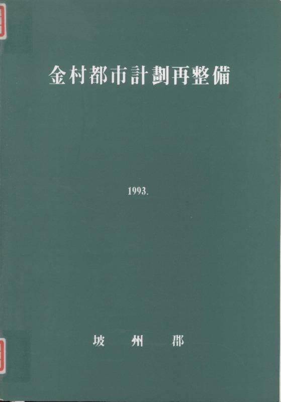 http://text.library.kr/dc0020/dc00203895/dc00203895.pdf