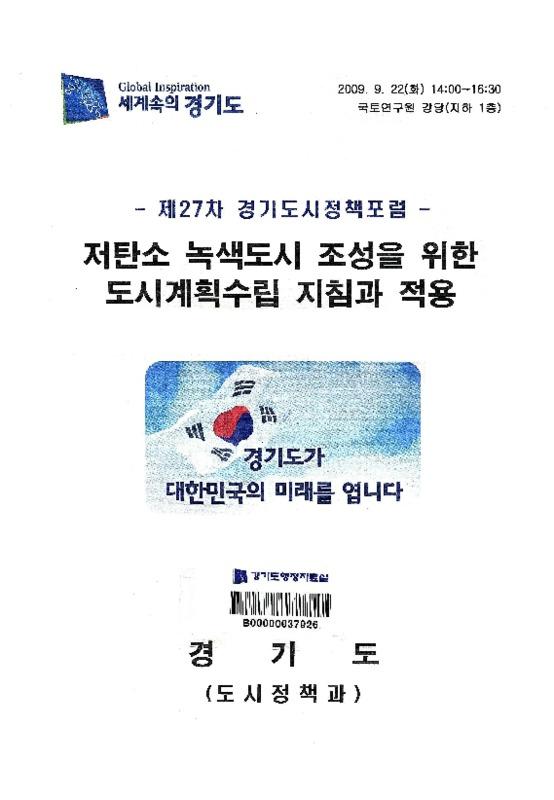 http://text.library.kr/dc0030/dc00320111/dc00320111.pdf