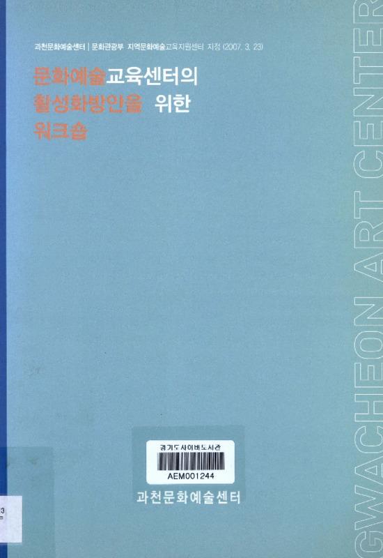 DC20190393.pdf