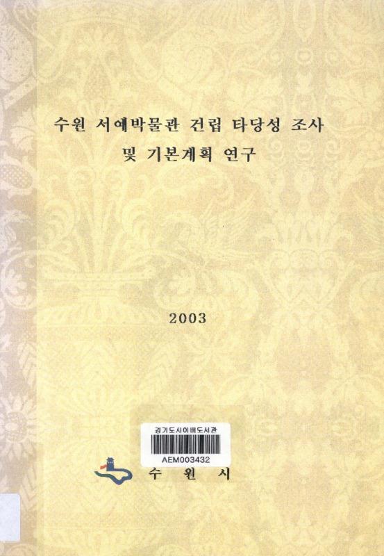 DC20190407.pdf