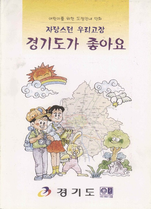http://text.library.kr/dc0010/dc00100778/dc00100778.pdf