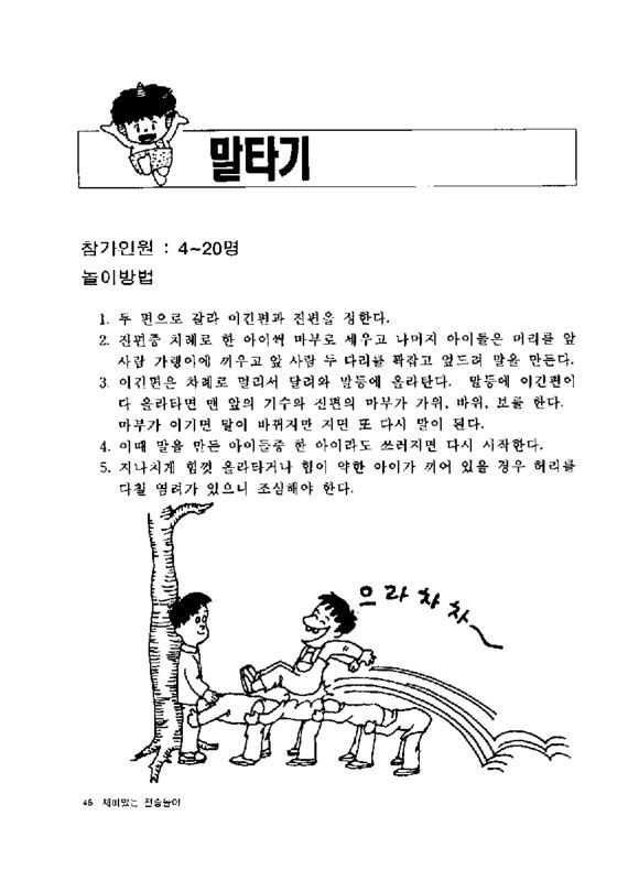 http://archivelab.co.kr/kmemory/GM00022504.pdf