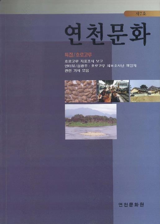 http://text.library.kr/dc0020/dc00201535/dc00201535.pdf
