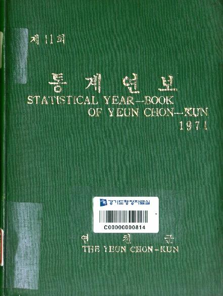 http://text.library.kr/dc0020/dc00202545/dc00202545.pdf