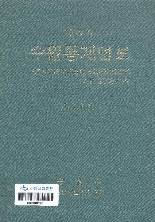http://text.library.kr/dc0010/dc00100626/dc00100626.pdf