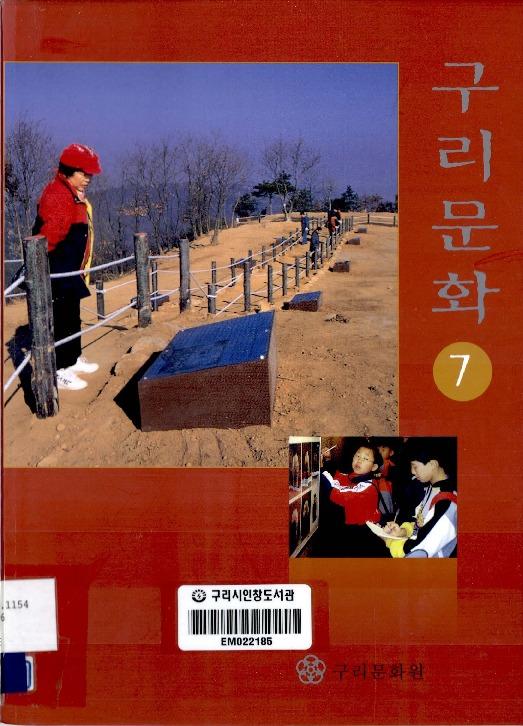 http://text.library.kr/dc0020/dc00200958/dc00200958.pdf