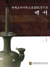 http://text.library.kr/dc0060/dc00600147/dc00600147.pdf