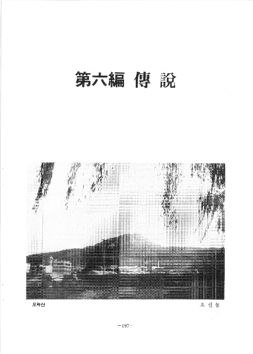 http://archivelab.co.kr/kmemory/GM00021686.pdf