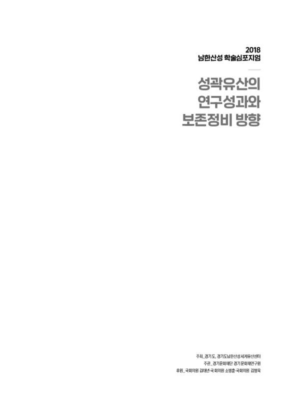 DC20190095.pdf