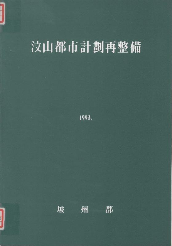 http://text.library.kr/dc0020/dc00203894/dc00203894.pdf