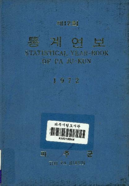 http://text.library.kr/dc0020/dc00201319/dc00201319.pdf