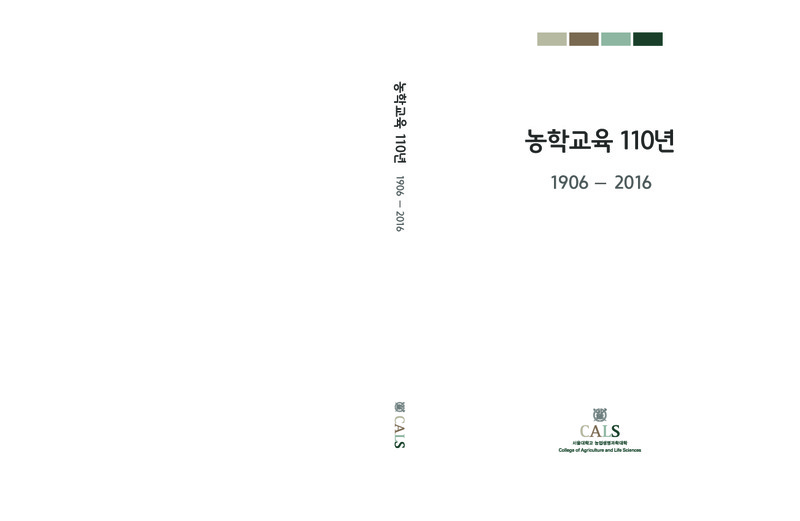 DC20200082.pdf