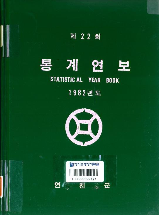 http://text.library.kr/dc0020/dc00202556/dc00202556.pdf