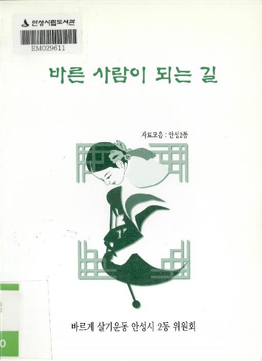 http://text.library.kr/dc0020/dc00200321/dc00200321.pdf