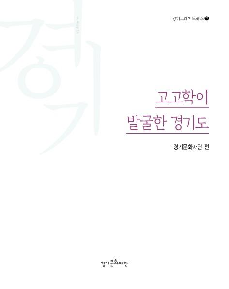 DC20200015.pdf