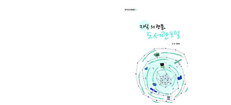 DC00500093.pdf