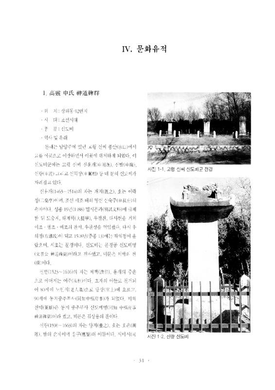 http://archivelab.co.kr/kmemory/GM00022486.pdf