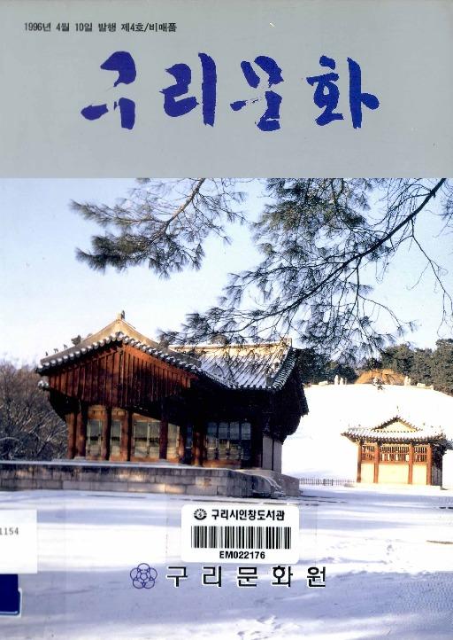 http://text.library.kr/dc0020/dc00200955/dc00200955.pdf
