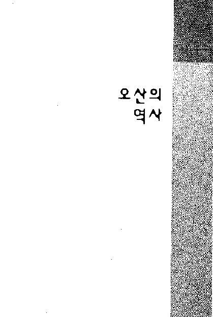 http://archivelab.co.kr/kmemory/GM00021269.pdf