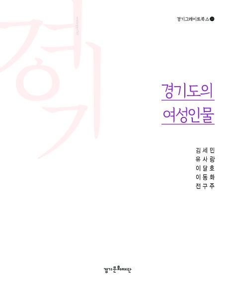 DC20200021.pdf