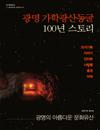http://text.library.kr/dc0080/dc00800255/dc00800255.pdf