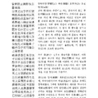 http://archivelab.co.kr/kmemory/GM00021771.pdf