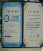 http://text.library.kr/ggm_photo/pc2015/service_file/pc20151078.jpg