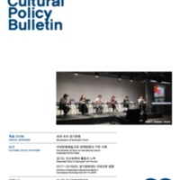 DC20200793.pdf